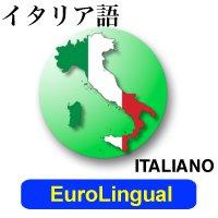 イタリア語教室/大阪梅田 EuroLingual