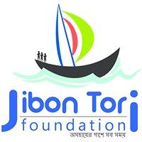 Jibon Tori-জীবন তরী