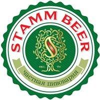 Brewery  Stamm Beer