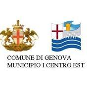 Laboratorio sociale di vico Papa, Remigio Zena, Laboratori del Ghetto e Prè