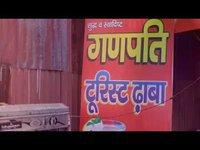 Ganpati Tourist Dhaba