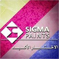 Sigma Paints سيجما للدهانات