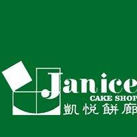 Janice Cake Shop