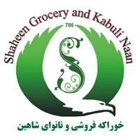 Shaheen Grocery & Bakery - Edmonton