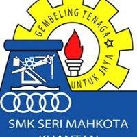 SMK Seri Mahkota, Kuantan, Pahang Darul Makmur (Official)