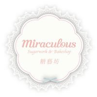 Miraculous Sugarwork & Bakeshop