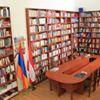 Österreich-Bibliothek Jerewan