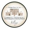 """""""CRESSA GHITONIA Unique Hotel & SPA"""" Eastern Crete"""