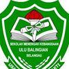 SMK ULU BALINGIAN
