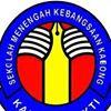 SMK Kabong