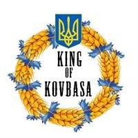 UCPBA - King of Kovbasa