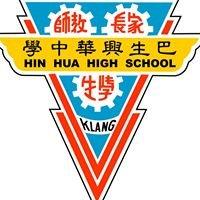Hin Hua High School