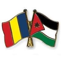 Ambasada României în Regatul Hașemit al Iordaniei