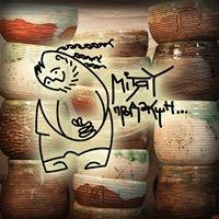 Керамічна кераміка від Мітяя