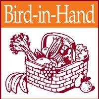 Bird-in-hand Farmer's Market