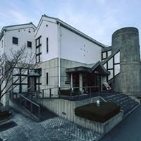 阿波和紙伝統産業会館 The Hall of Awa Handmade Japanese Paper