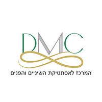 מרפאת שיניים הזרקות בוטוקס הלבנת שיניים DMC ד''ר מטאנס
