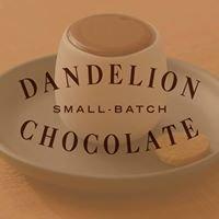 ダンデライオン・チョコレート・ジャパン