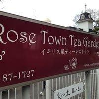 Rose Town Tea Garden