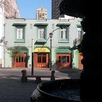 El Patio Restaurante Bar