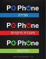 pcphone - פיסיפון מיחשוב וסלולר