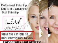Approved Glutathione Pills in Lahore®|Glutathione For Skin Whitening Pills in Lahore