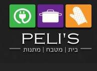 פליס - כלי מטבח, כלי בית ומתנות, peli's