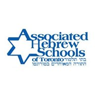 Associated Hebrew Schools