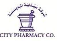 Pain Reliever Medicine - City pharmacypihg