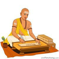 Pujari Ji Online astrology services