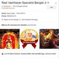 love vashikaran specialist astrologer +918968393315