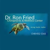 Dr. Ron Fried Chiropractic and Wellness Center