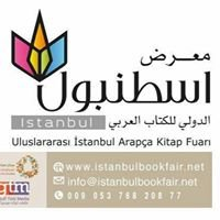 IFM - Istanbul Fuar Merkezi