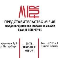 Представительство выставки MIFUR в России