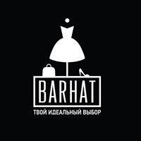 Barhat - сеть магазинов женской обуви и одежды