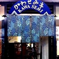Kawasemi Japanese Teahouse