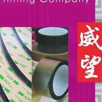 Prestige Printing Company 威望印刷公司