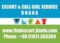 Dhaka Escort Company 2018