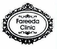 ฟารีดาคลีนิค สาขาลาดพร้าว Fareedaclinic  Ladprao Branch Hotline 0879374131