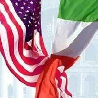 Italian American Friendship Club