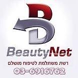 ביוטי נט מוצרי שיער