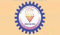 Dr. Daulatrao Aher Engineering College