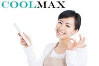 Coolmax Services