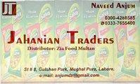 Jahanian Traders
