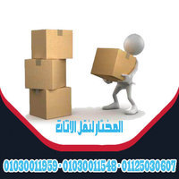 ALMokhtar Movers