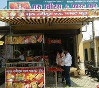 Guru Sweets & Fast Food