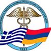 Hellenic - Armenian Chamber of Commerce and Industry