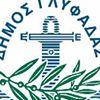 Δήμος Γλυφάδας (Municipality of Glyfada)