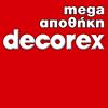 Decorex Mega Αποθήκη Χαλιά-Μοκέτες-Ρόλερ