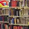 Regents Center Library, KU Edwards Campus